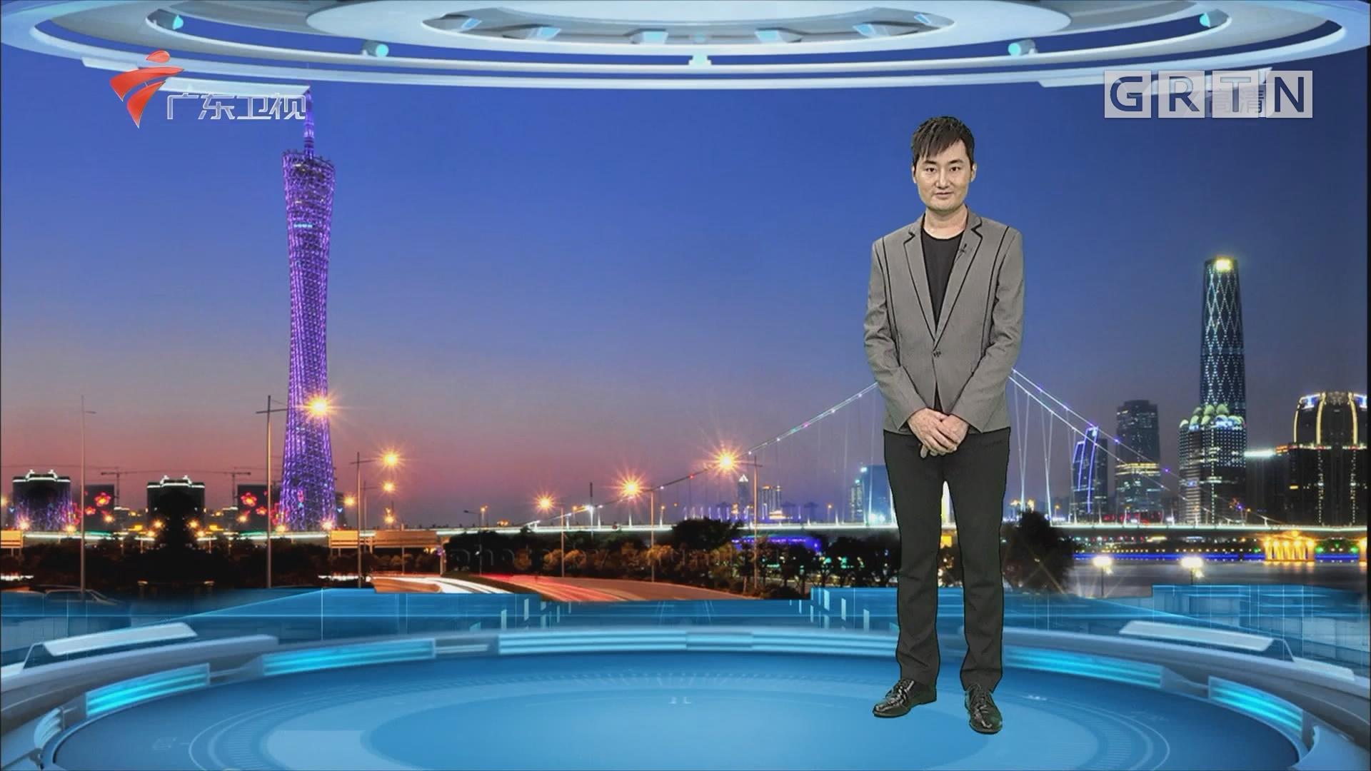 [HD][2017-10-17]广东天气预报