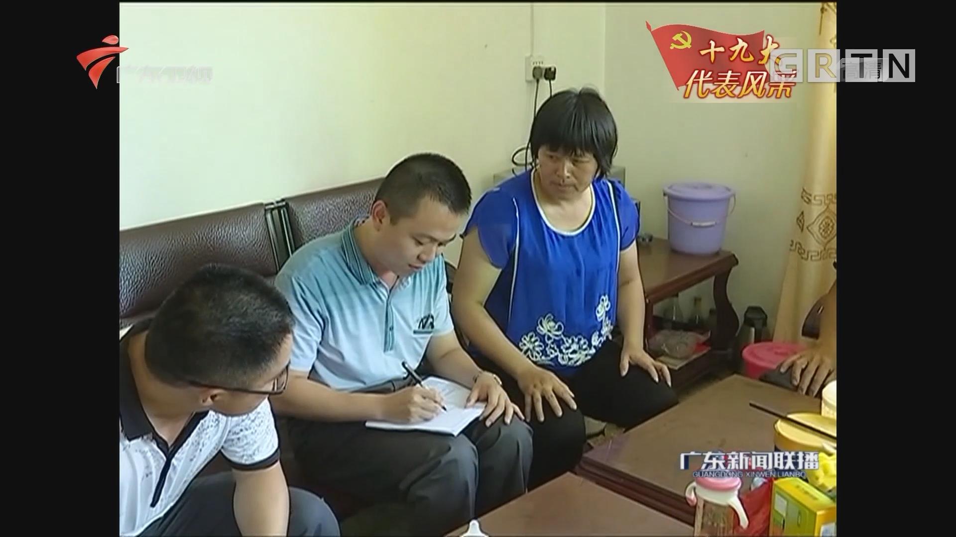 """徐文坚:带领村民致富增收的""""领头雁"""""""