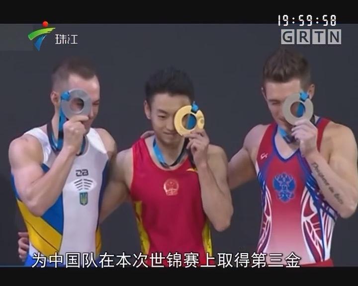 体操世锦赛邹敬园双杠加冕