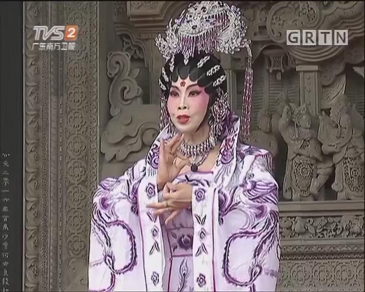 大美广州:粤剧艺术博物馆受欢迎