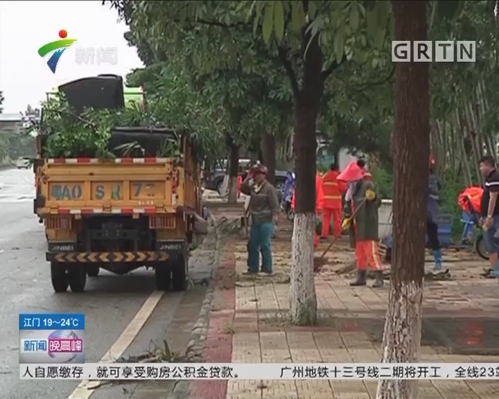 """台风""""卡努""""过境:台风""""卡努""""登陆徐闻 广东做好风后防御"""