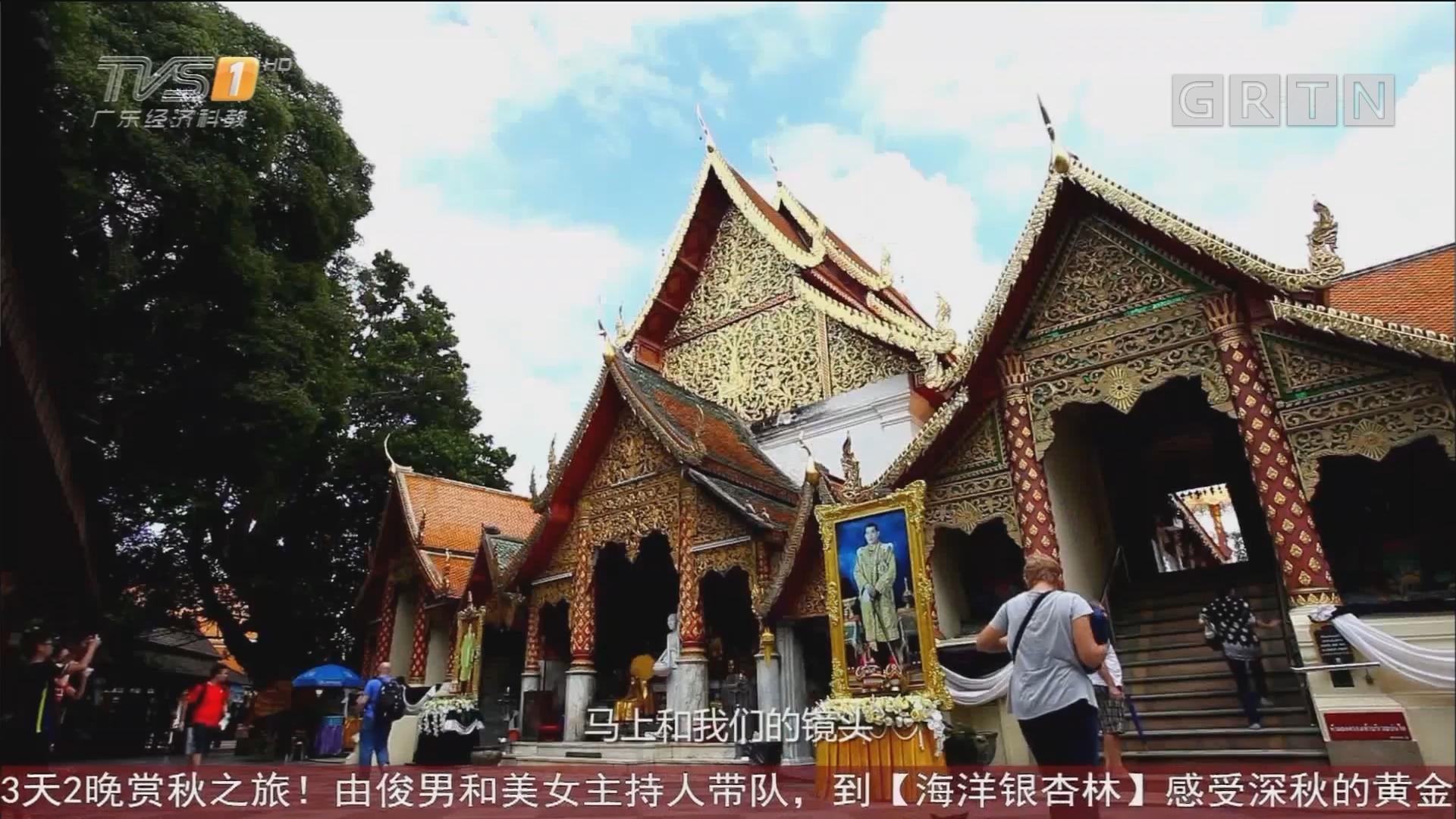 泰国清迈——双龙寺