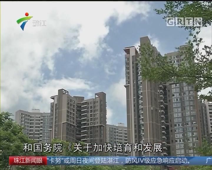 """四大一线城市卖地开启""""只租不售""""模式"""