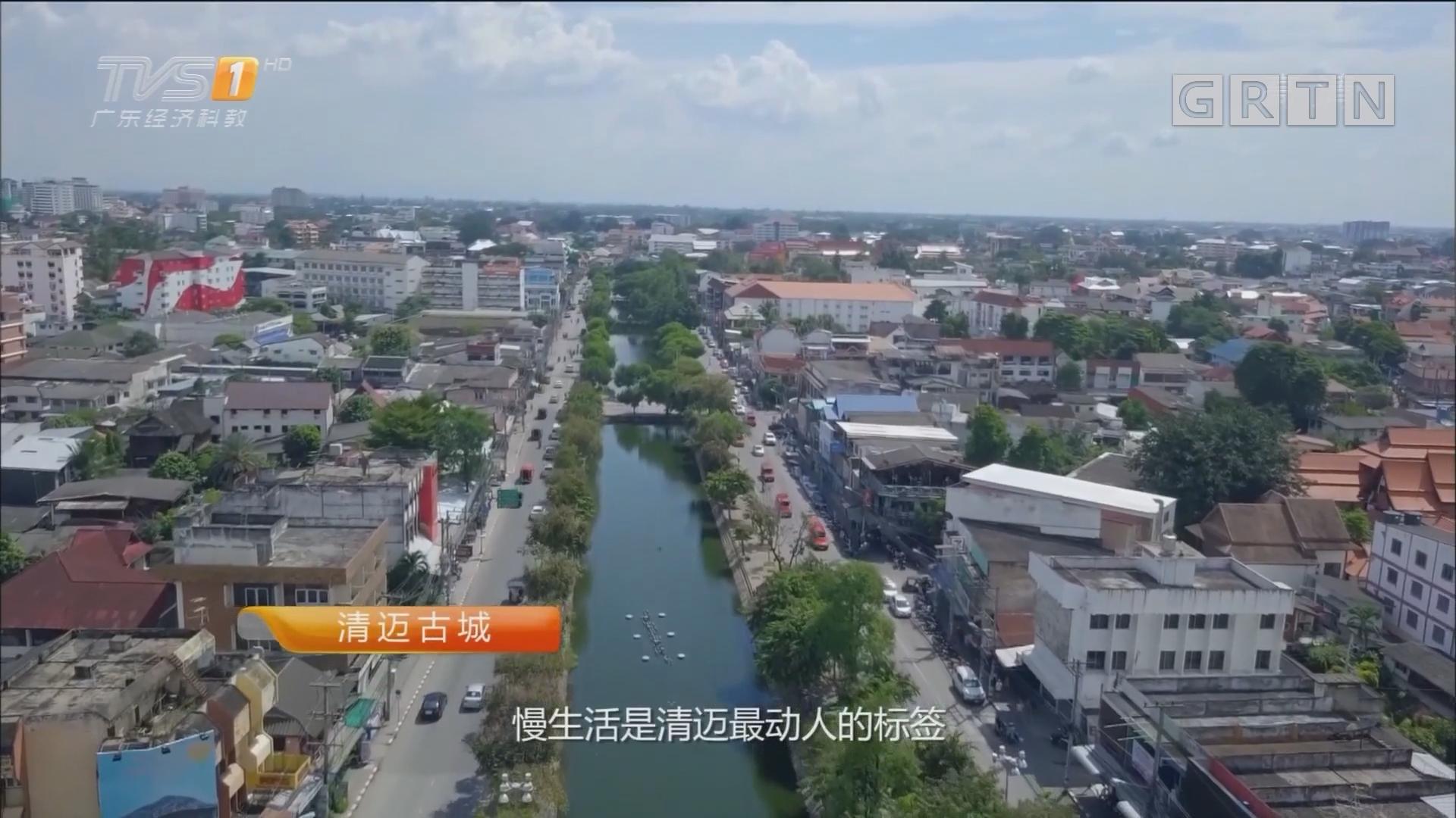 泰国——清迈古城