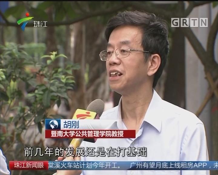 广州南站周边地区将打造为经济商务新城