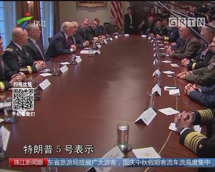 伊朗未履行核协议 特朗普暗示对伊政策或大调整