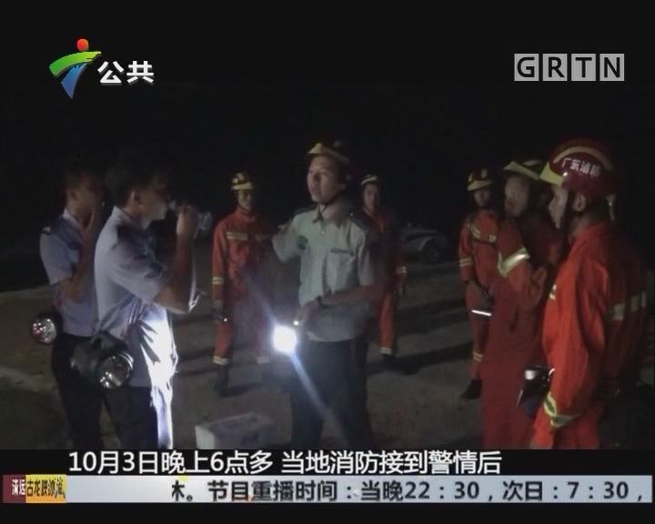 韶关:6名学生被困山中 消防连夜成功搜救