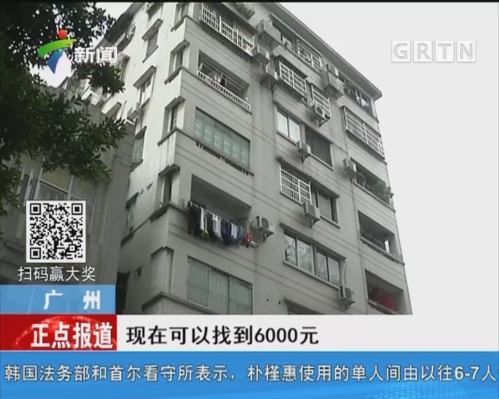 广州:房屋租赁价格回落