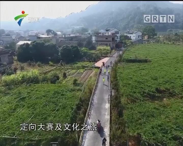 梅州大埔:越野健儿重访百侯古镇