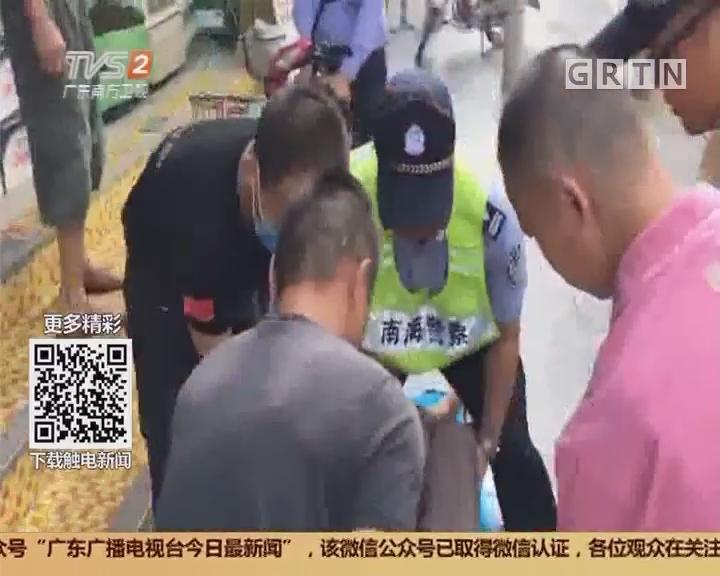 传递正能量:南海  男子酒后失足堕江 民警奋力救起