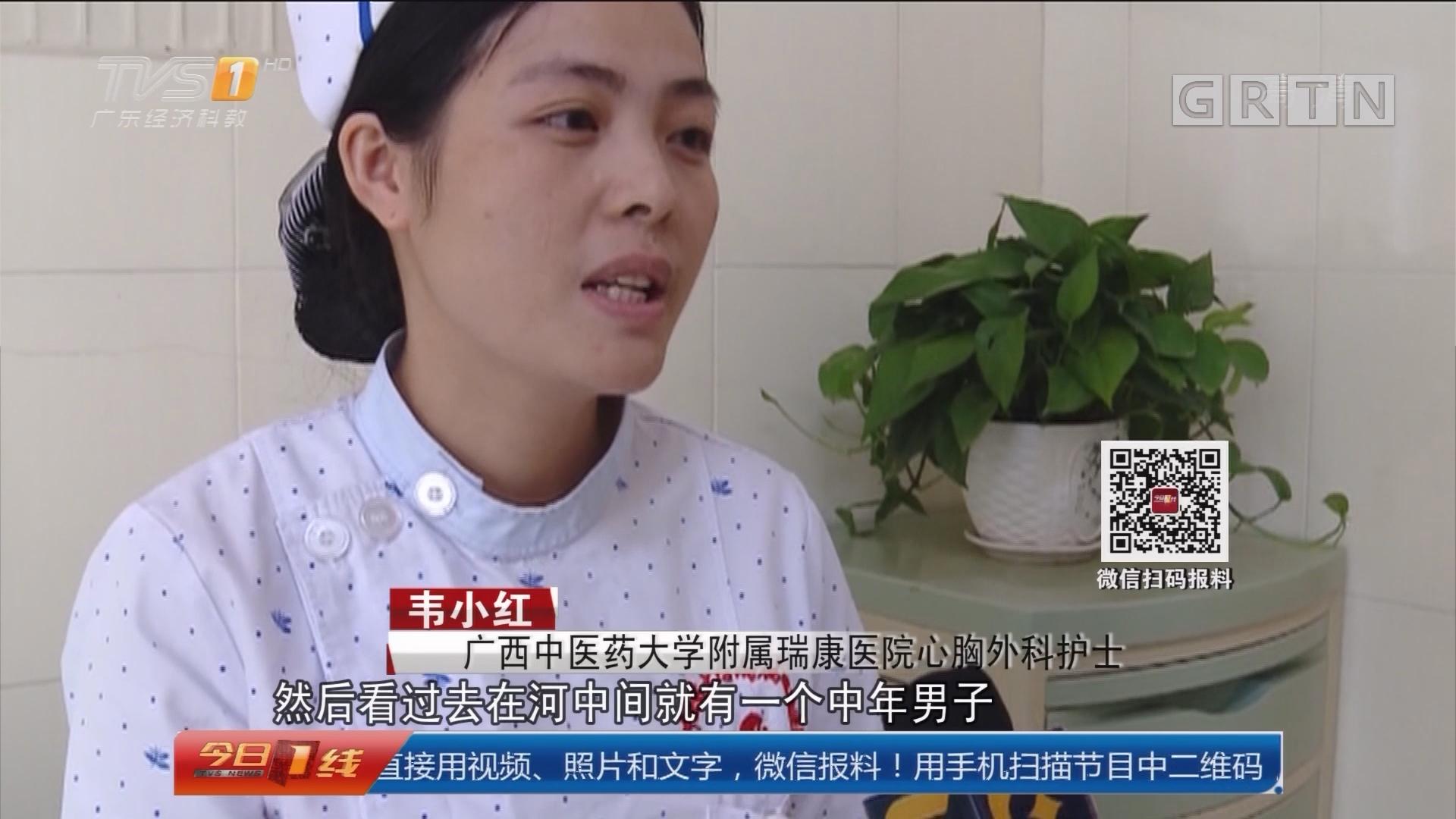 广西:最美女护士 心肺复苏挽救溺水男童