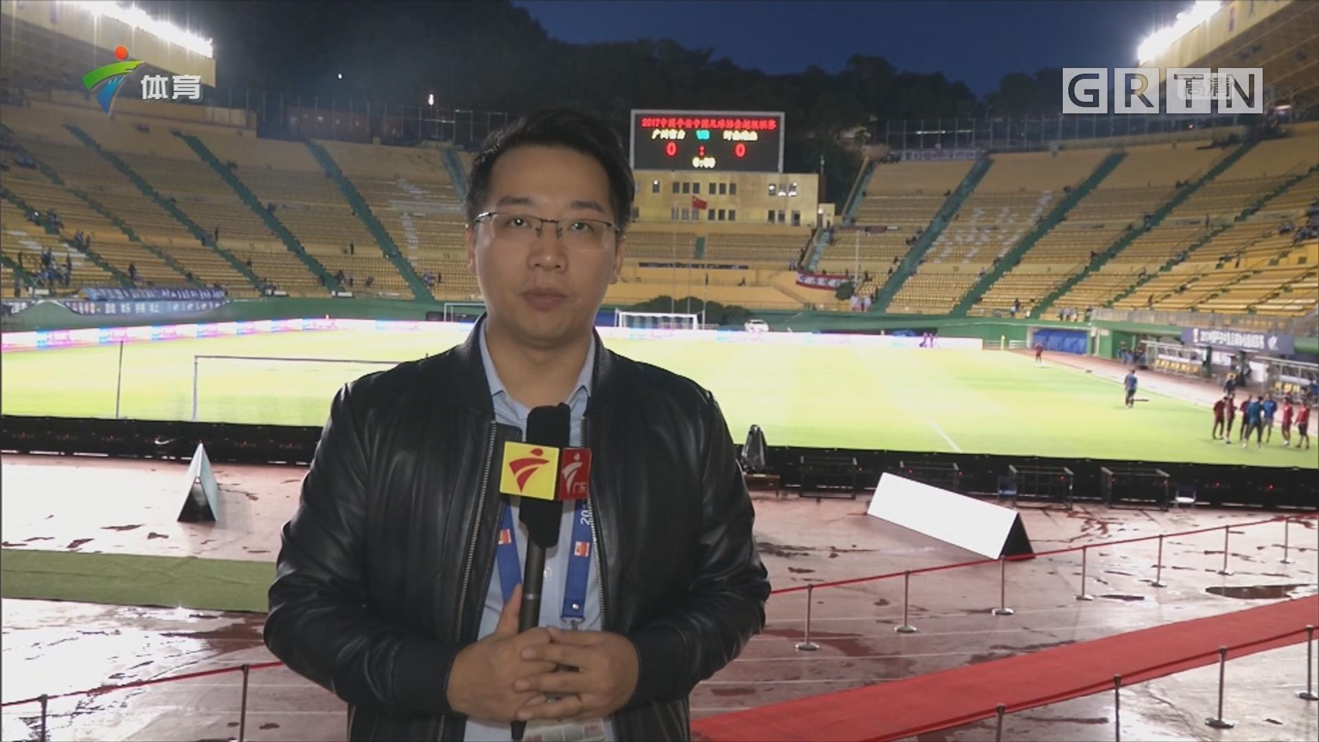 连线现场记者:广州富力vs河南建业