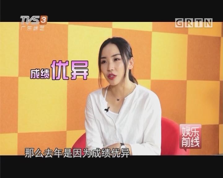 中国小金钟金奖选手温凯蓝国家公派德国学成归来