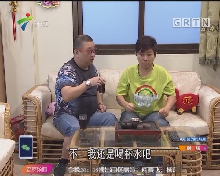 [2017-10-21]外来媳妇本地郎:老婆瘦了老公烦(上)