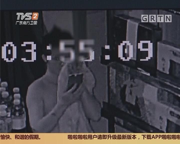 警情实录:小偷盗窃临街店铺 得手之后还自拍