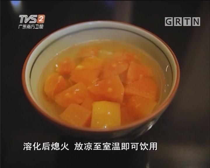 木瓜大枣鸡蛋花糖水