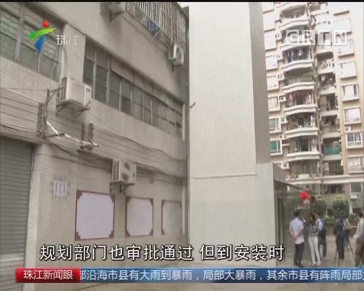 广州:旧楼加装电梯日益推进