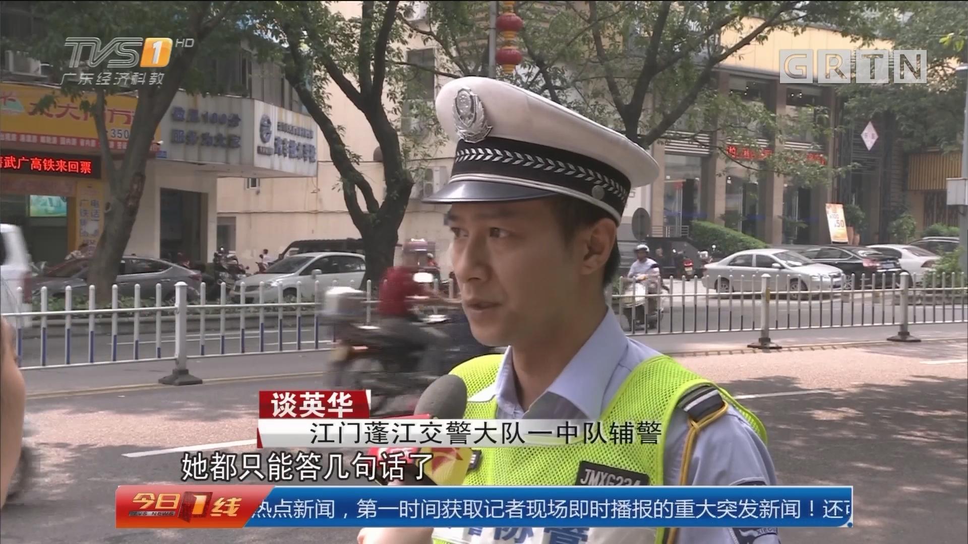 江门蓬江:女子突发心绞痛 辅警医生帮送医