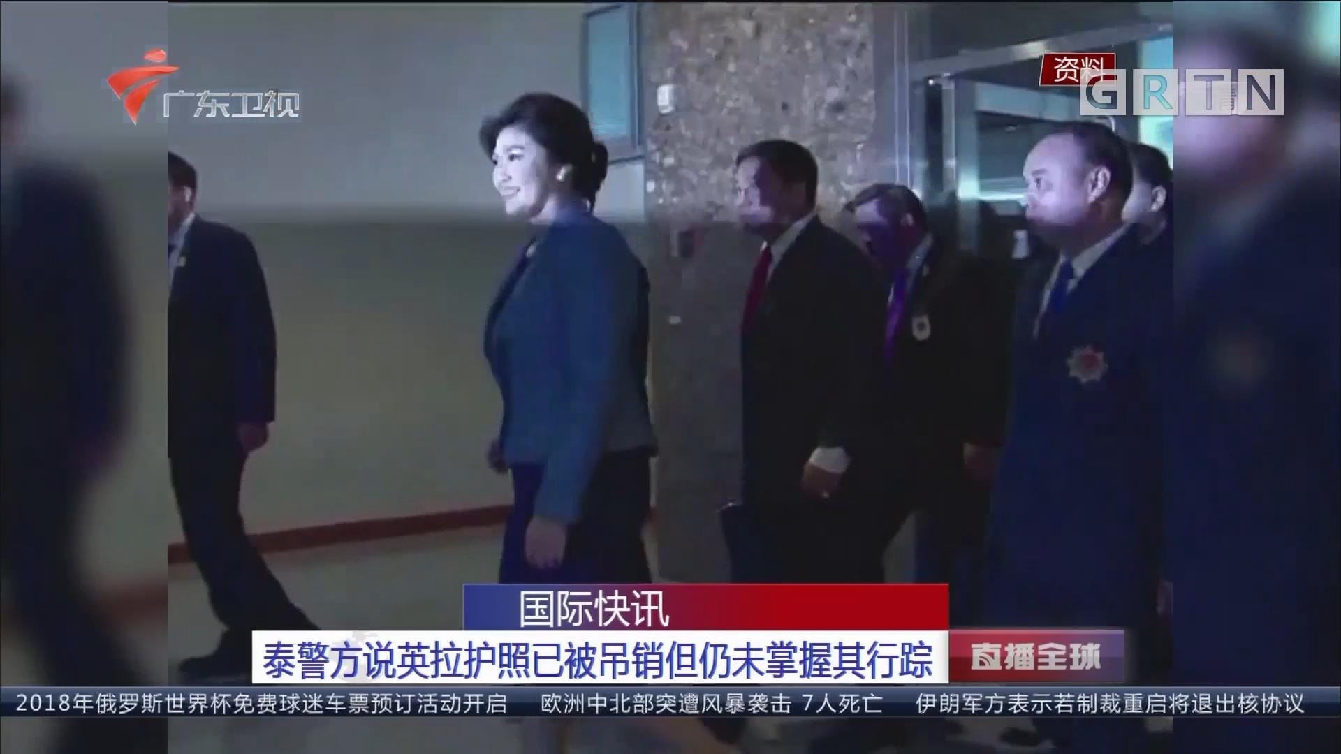 20171031国际快讯
