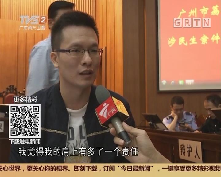 广州荔湾:法院协助追讨欠薪 两年追回200余万