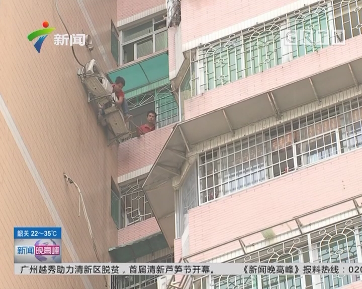 广州:男子坠落卡在空中 被消防成功救下