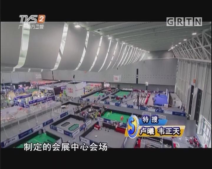 大美佛山:潭州国际会展中心刷新佛山速度