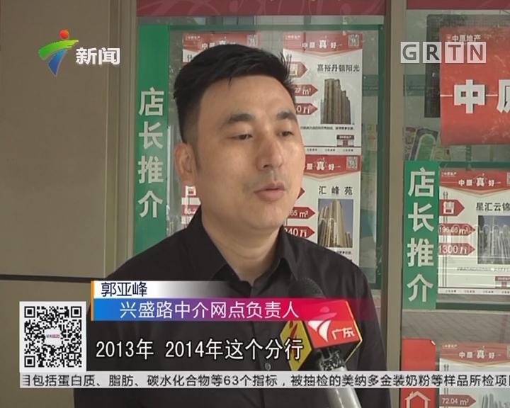 关注二手房租赁:9月广州二手房租赁宗数环比跌约10%
