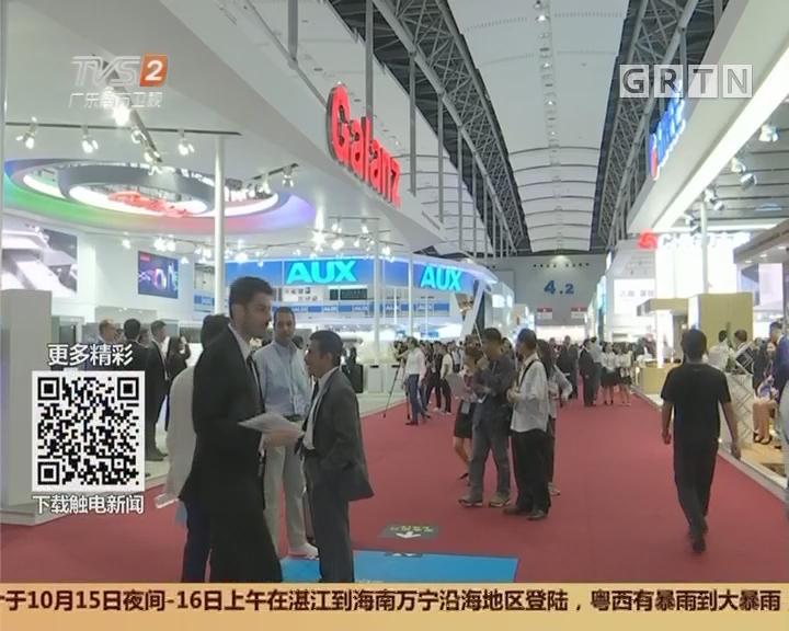 广州琶洲:广交会今天开幕 大批创新产品亮相