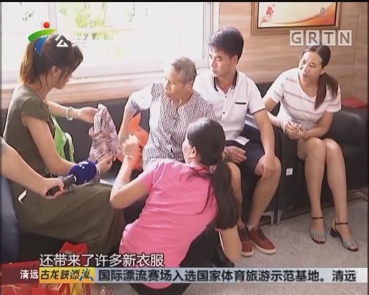 离散九年的母女 中秋节前佛山团圆