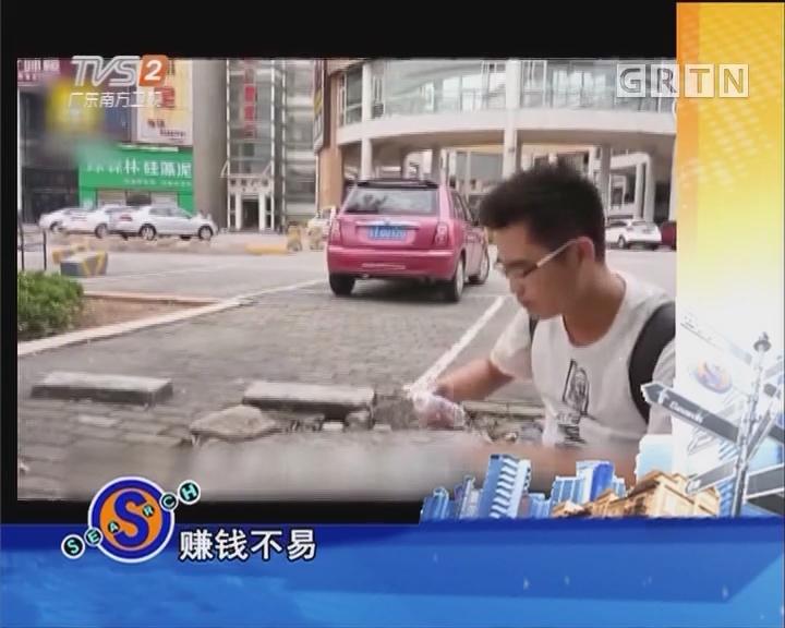 大学生专业实习课 街头擦鞋