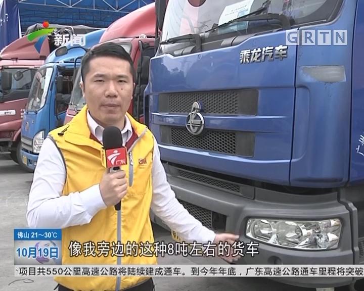 车船税:广东下调车辆车船税 1.0升乘用车降幅66.7%
