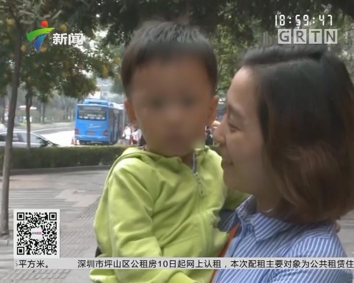 重庆:宝宝晕厥母亲狂奔就医 体力透支走不动