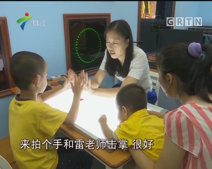 深圳:首个视障早干班开班 7岁以下儿童免费就读