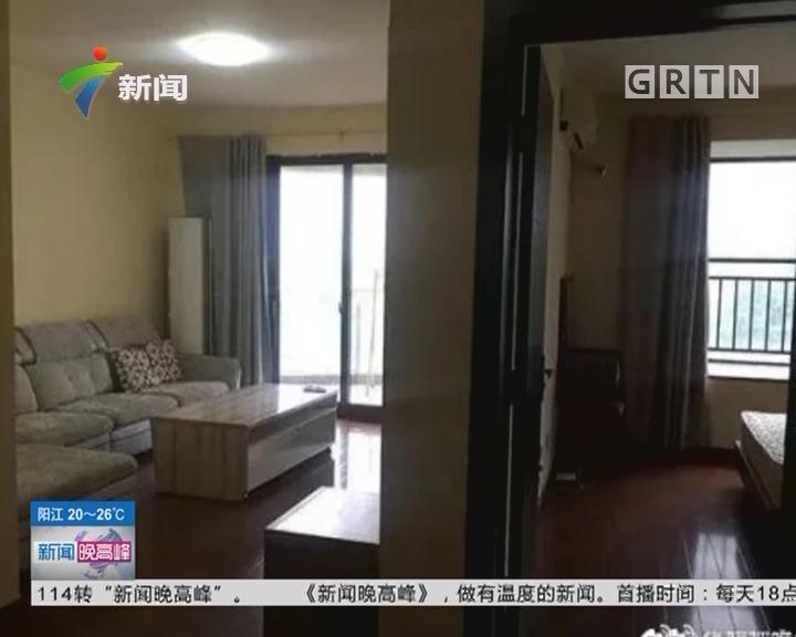 浙江杭州:小夫妻退租后将房子打扫干净