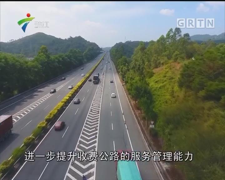 浙江高速路况不佳要减免收费