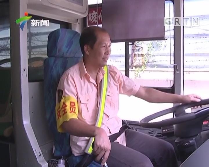 点赞好司机:乘客遗落旅行包 打开竟有一万元
