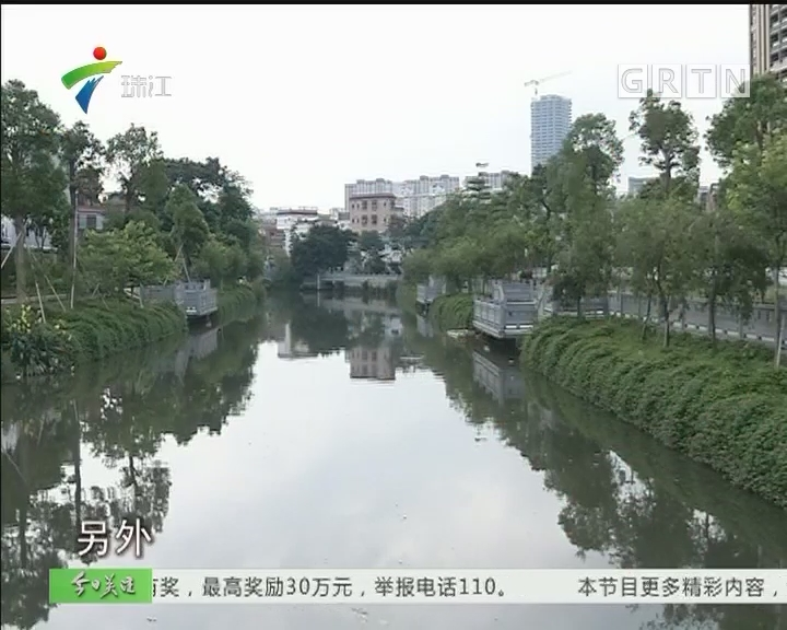 建洁净广州 逾八成受访市民有信心