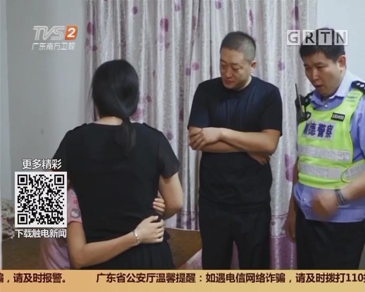 顺德:女子轻生险坠楼 警民及时伸援手