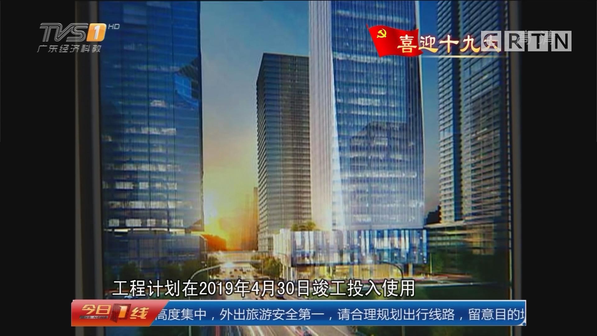我的朋友圈 美好的生活:广州海珠 琶洲新城 从荒地变高端互联网集聚区
