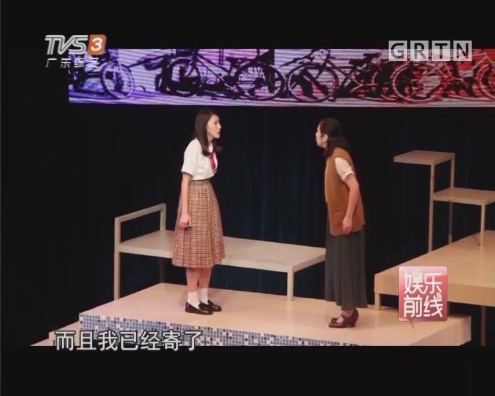 台湾音乐剧《家书》正佳首映 再度引发催泪潮
