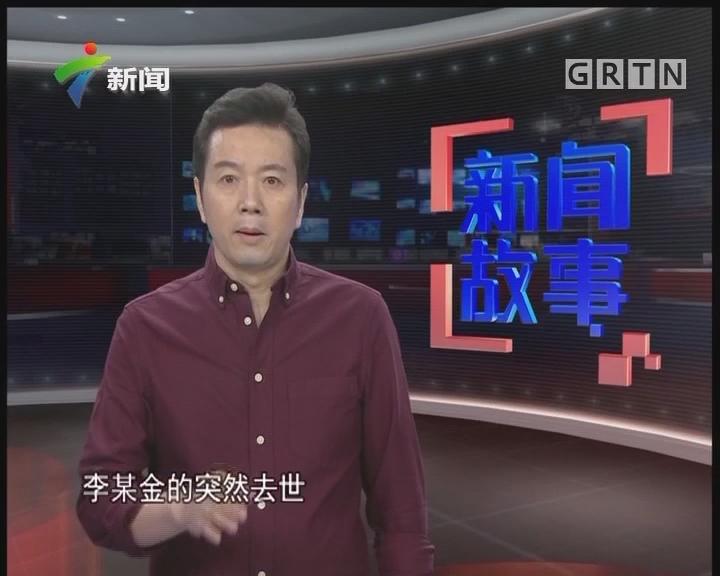 [2017-10-12]新闻故事:讨债辛酸路