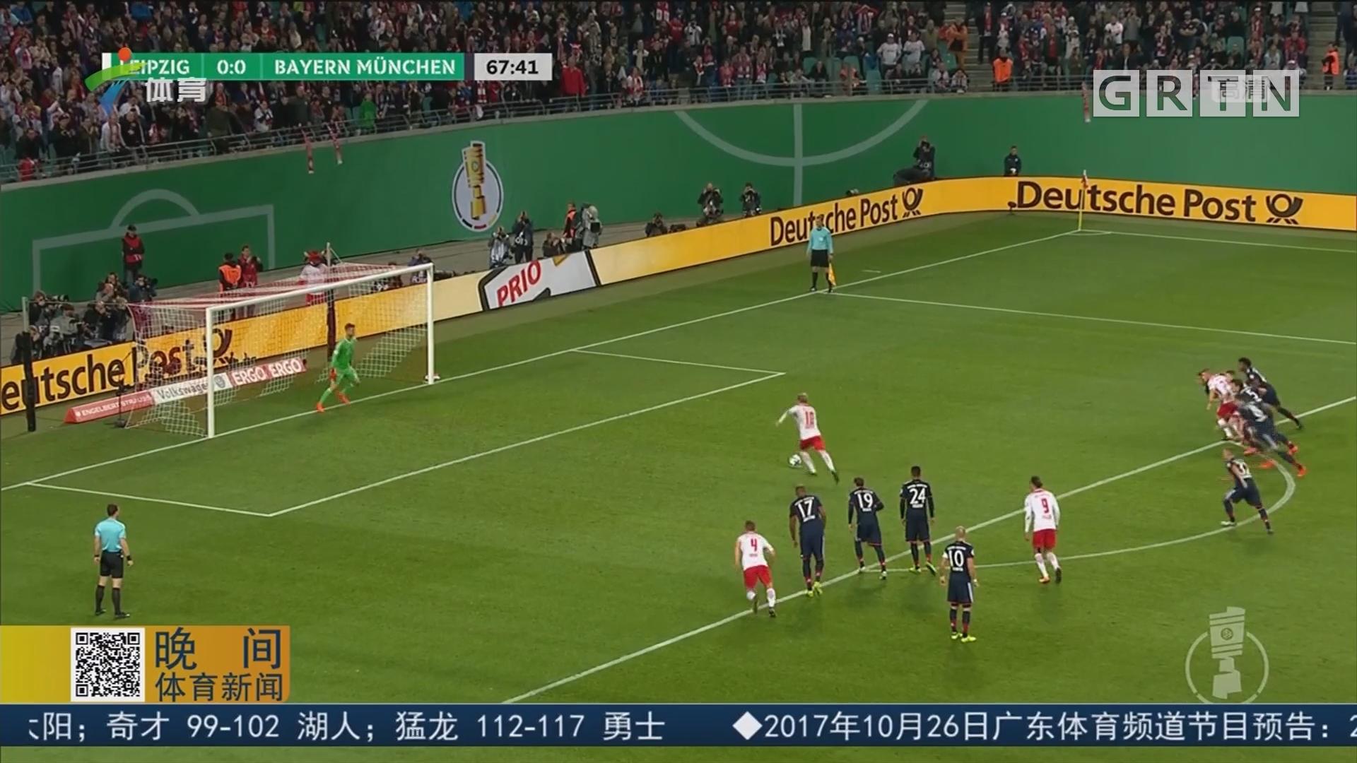 德国杯 拜仁点杀莱比锡