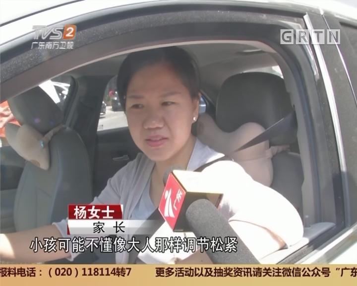广州:女童被安全带勒颈 交警紧急排险情