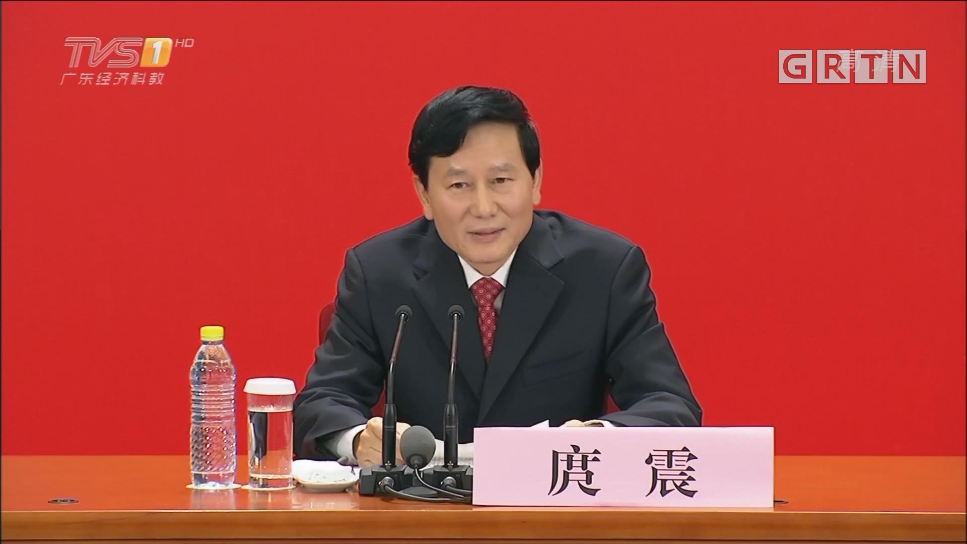 中国共产党第十九次全国代表大会新闻发布会