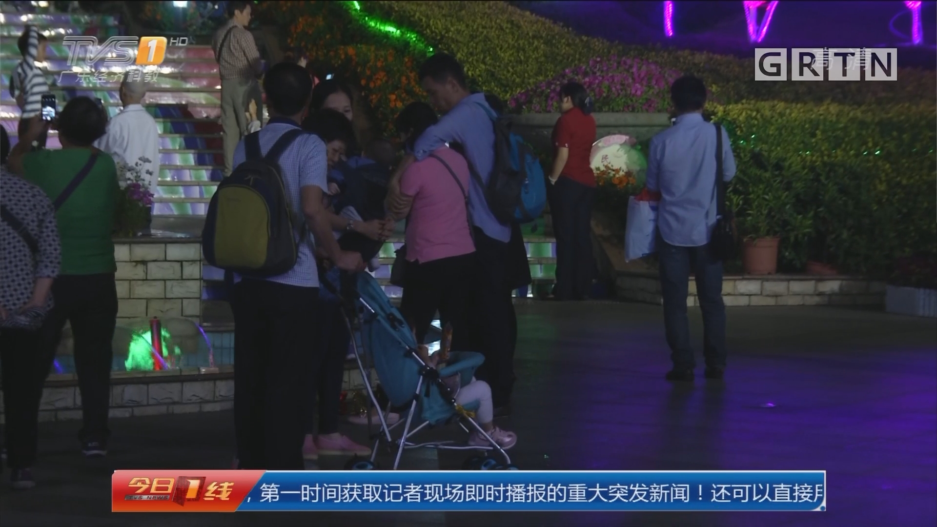 广州白云山:重阳节登山正日 傍晚人数超过12万
