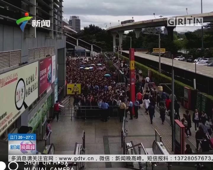 广州滘口地铁站 记者直击:早高峰排长龙现象已缓解
