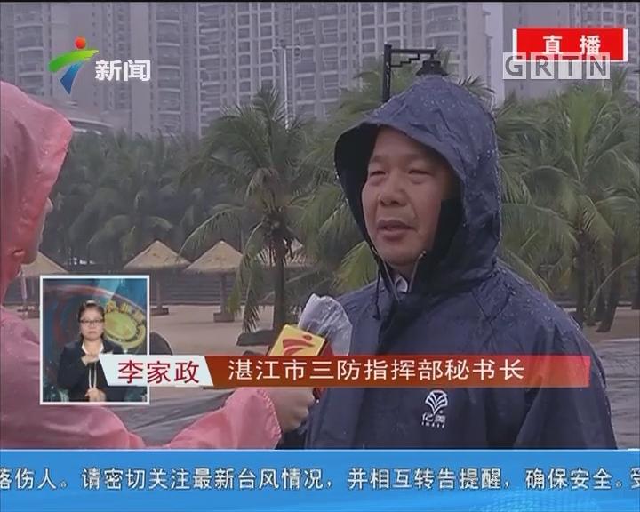 """强台风""""卡努""""逼近 湛江严阵以待"""