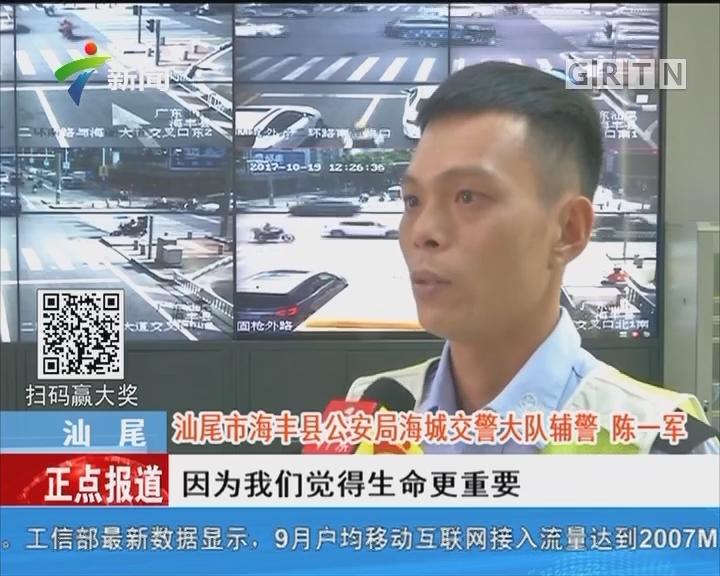 汕尾:男子街头抽搐倒地 巡逻辅警热心救助