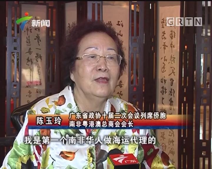 [2017-10-01]政协委员:发挥外事侨务优势 助力广东公共外交