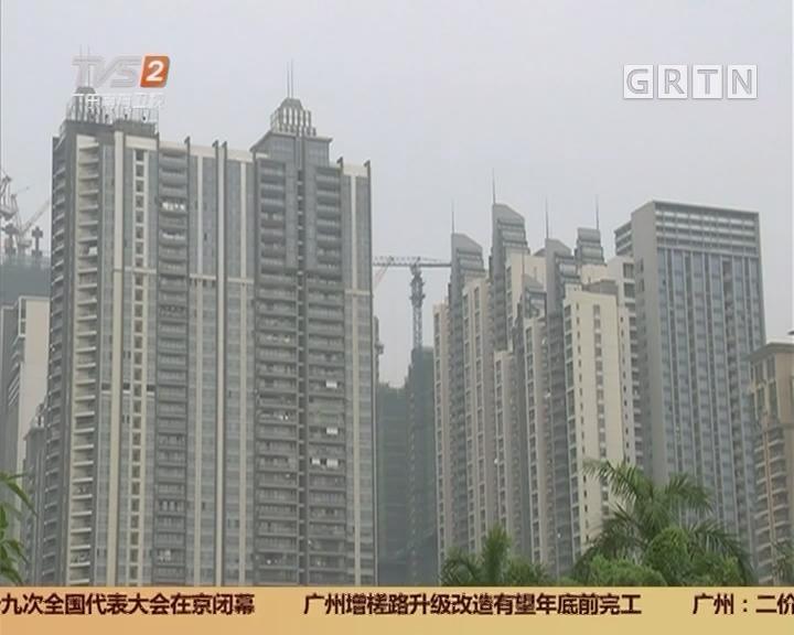 楼市:15个热点城市房价连续两月停涨